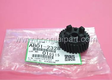 China Fusing Drive Gear Ricoh AF1060 1075 2051 2060 2075  AB01-2328 (AB01-2317) supplier